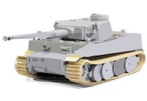 Military & Vehicles