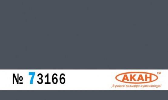 Dark-Grey - Acryl 10ml