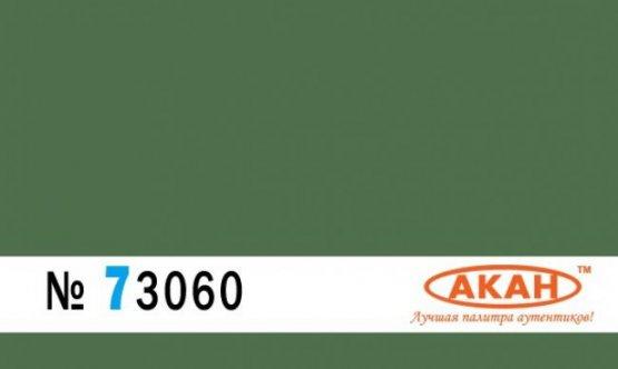 Green - Acrylic 10ml