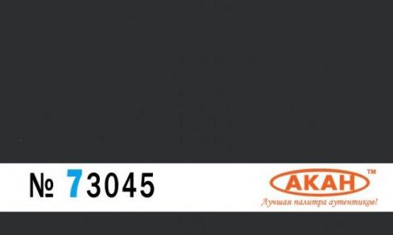AKAN 73045 - AMT-12 Dark Grey - 10ml Acryl