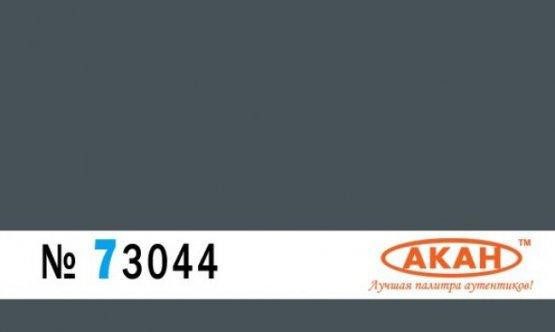 AMT-11 Grey blue - 10ml Acrylic