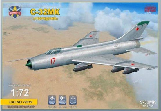S-32MK Hybrit 1:72