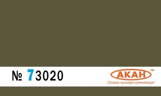 AKAN 73020 - 4BO Green - 10ml Acryl