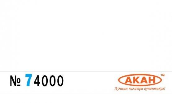 Acryl Thinner 75ml