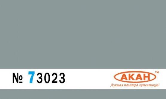 AKAN 73023 - Gey-blue - 15ml Acryl