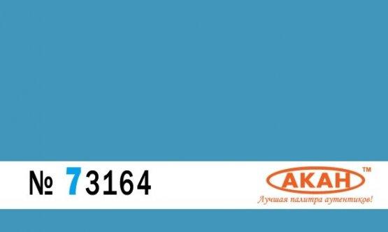 Blue (Su-33) - 10ml Acryl