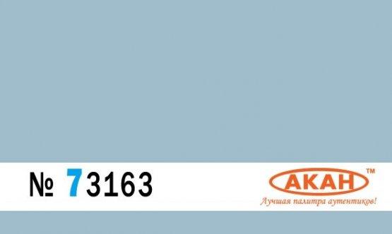 Pale Blue (Su-33) - Acryl
