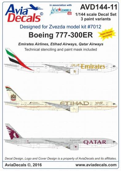 Boeing 777-300ER. Arab carriers 1:144