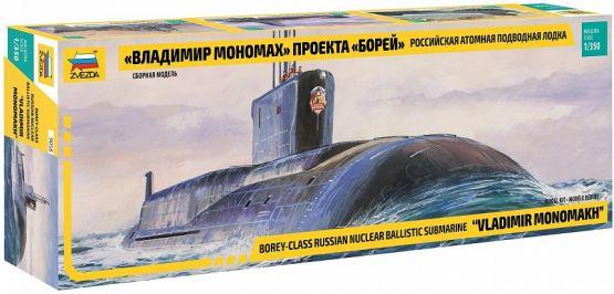 Zvezda Russian Nuclear Submarine - Borey-Class 1:350
