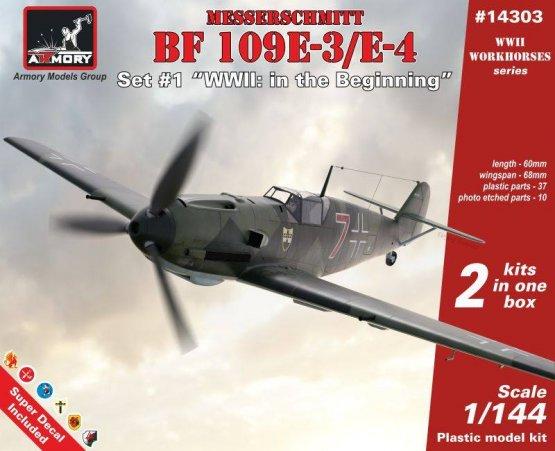 Armory Messerschmitt Bf 109E-3/E-4 Ste.1 1:144
