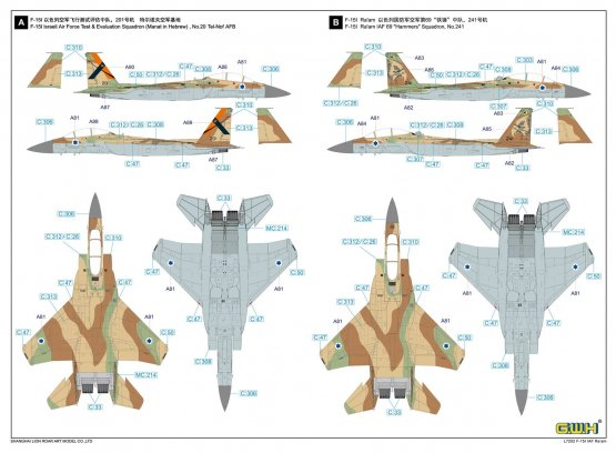 Great Wall Hobby F-15I - IAF Raam 1:72