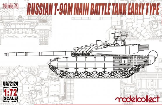 Modelcollect T-90M Russian MBT early type 1:72
