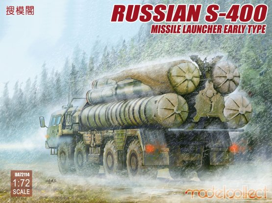 Modelcollect S-400 Russian Missile Launcher early type 1:72