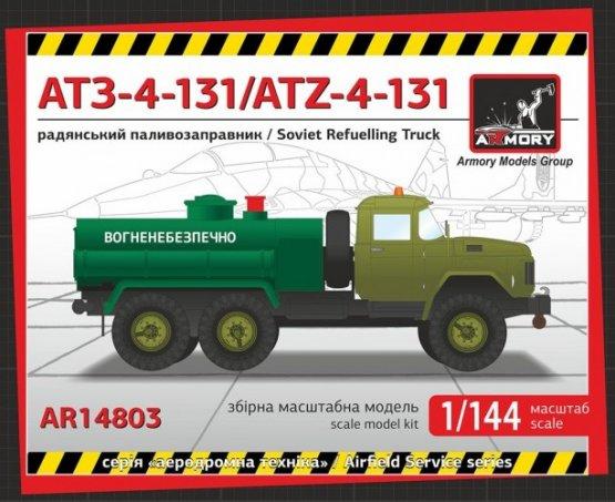 ATZ-4-131 refueler 1:144