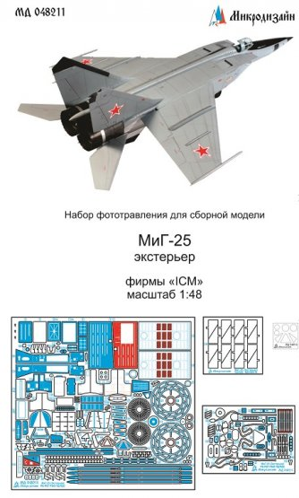 MiG-25 exterior for ICM/ Revell 1:48
