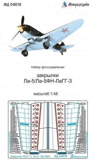 LaGG-3, La-5, La-5FN landing flaps 1:48