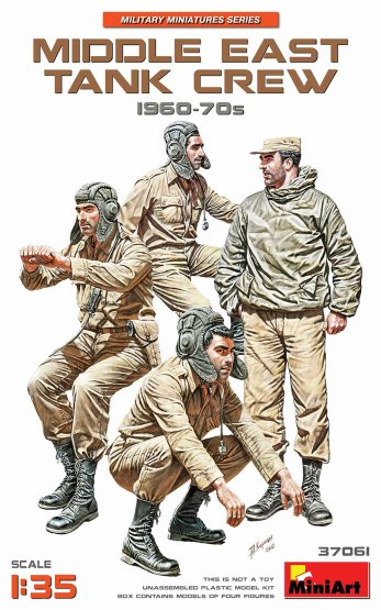 Middle East Tank Crew 190-70s 1:35