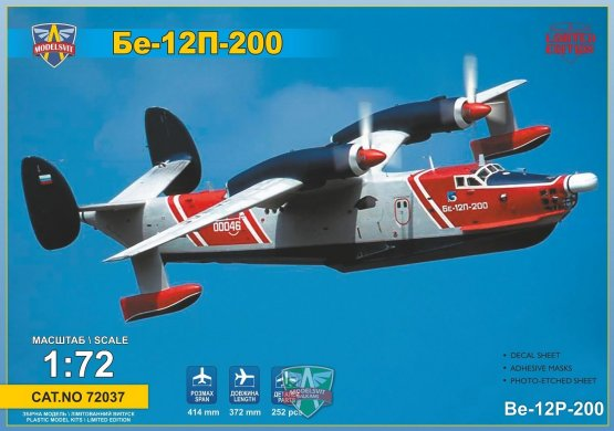 Be-12P-200 Firefighting 1:72