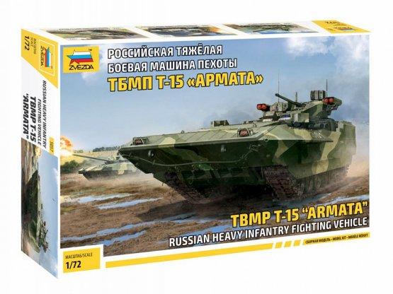 TBMP T-15 Armata 1:72