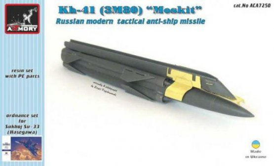 Kh-41 (3M80) Moskit tactical anti-ship missile 1:72