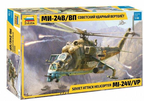 Mil Mi-24V/VP Hind E 1:48