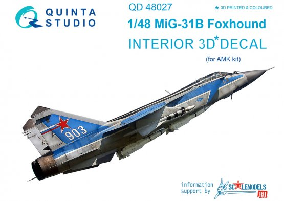 MiG-31B Interior for AMK 1:48