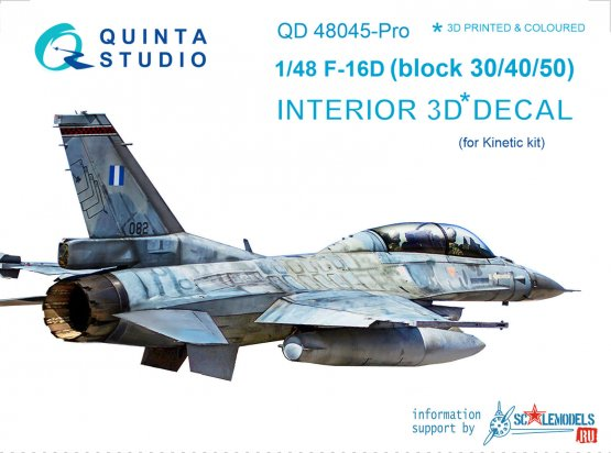F-16D Block 30/40/50 Interior (extended) for Kinetic 1:48