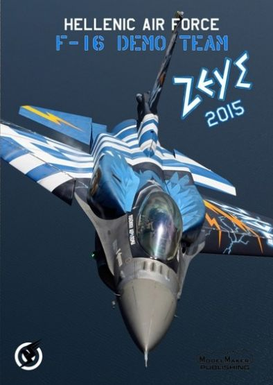 F-16C Block 52 ZEUS DEMO TEAM 2015 1:48
