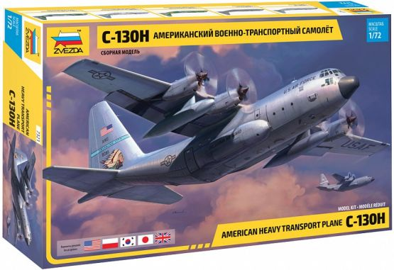 C-130H Hercules 1:72