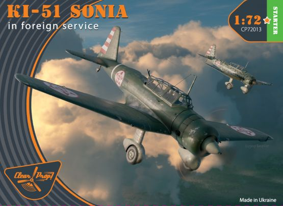 Ki-51 Sonia in foreign service 1:72
