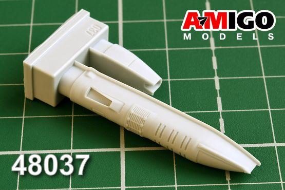 MiG-31 cover for GSh-6-23 gun 1:48