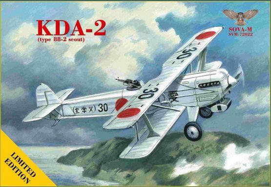 KDA-2 (Type 88 -2 scout) biplane 1:72