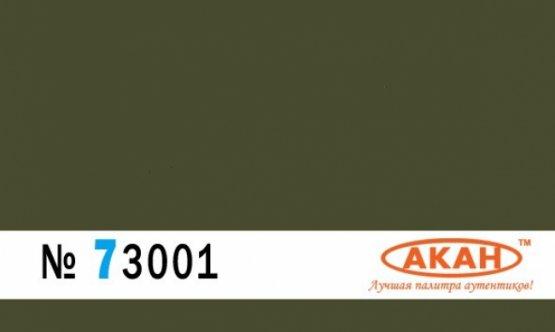 AKAN 73001 - Olive (AMT-4) - 10ml