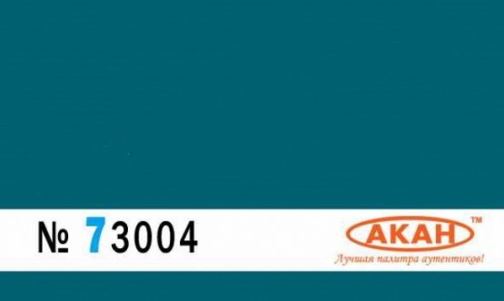 AKAN 73004 - Bluegreen (Yak-38) - Acryl 10ml