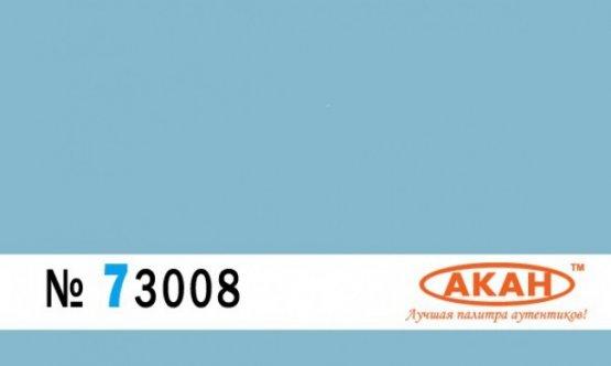 73008 - Hellblau - 10ml