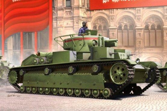 T-28 Soviet Medium Tank (Early) 1:35