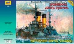 Zvezda Battleship Knyaz Suvorov 1:350