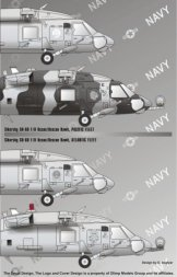 Sikorsky HH-60H Rescue Hawk - PACIFIC FLEET 1:48