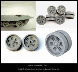 Miniarm T-90 Road wheels set, 24pcs 1:35