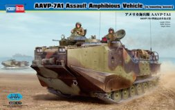 Hobby Boss AAVP-7A1 w/mounting bosses 1:35