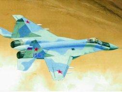 MiG-29M Fulcrum 1:32