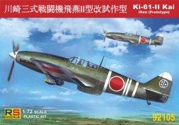 Ki-61 II Kai (prototype) 1:72