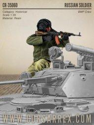 Corsar Rex Russian Soldier (BMP Crew) 1:35