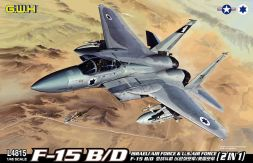 Great Wall Hobby F-15B/D Eagle 1:48