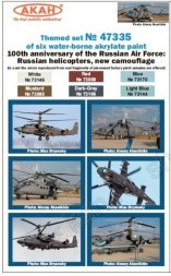 AKAN Russian Helicopter - new camouflage