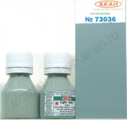 Light gray (Su-27) - Acryl 10ml