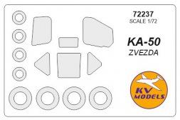 Ka-50 painting mask for Zvezda 1:72