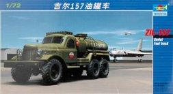 Trumpeter Zil-157 Fuel truck 1:72