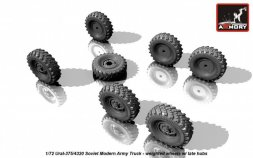 Armory Ural-375/4320 weighted wheels w/ late hubs 1:72