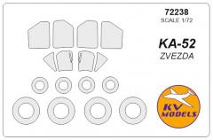 Ka-52 painting mask for Zvezda 1:72